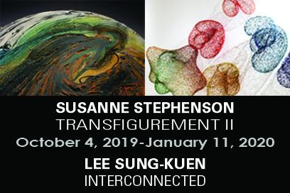 Lee Sung-Kuen and Susanne Stephenson